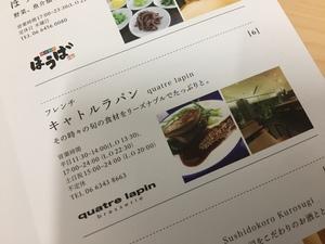 IMG_3285.JPG